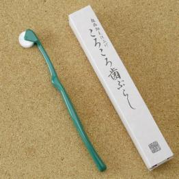 ころころ歯ブラシ.jpg