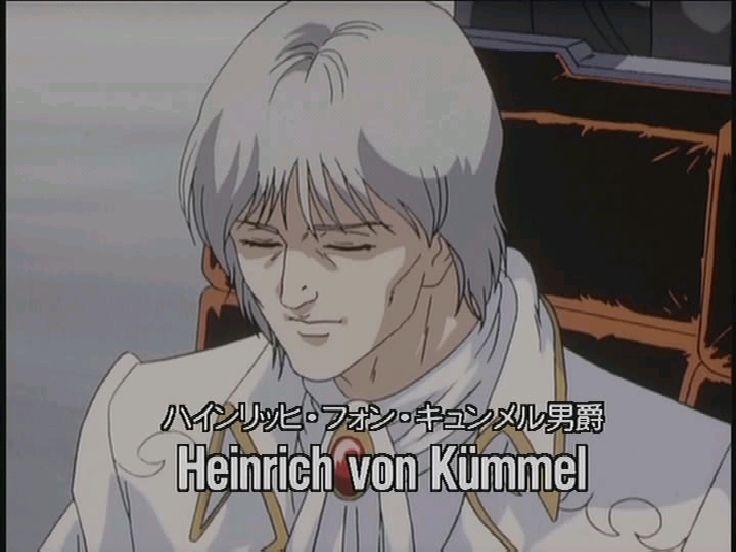 男爵 キュンメル