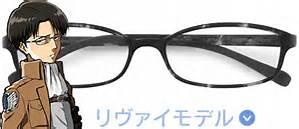 メガネ.jpg