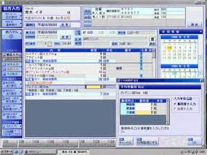 レセコン2.jpg