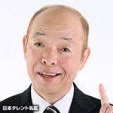 坂田利夫.jpg