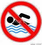 遊泳禁止.jpg