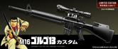 M16.jpg