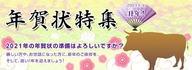 title_201102.jpg