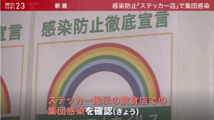 news4052036_50.jpg