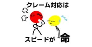 yjimageUK1KWRGK.jpg